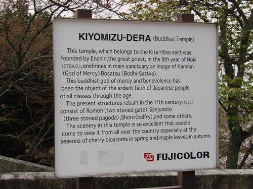 Sign at temple